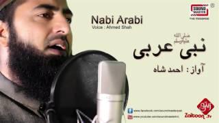 Nabi Arabi | Ahmed Shah | Beautiful Voice and Lyrics | New Naat 2016