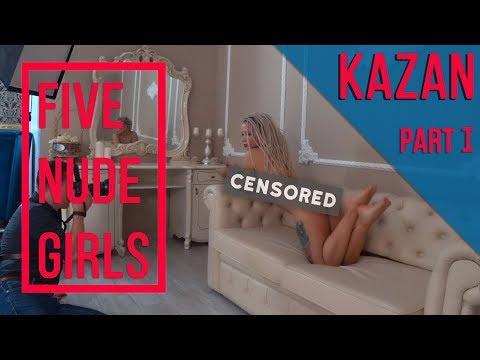 Xxx Mp4 FIVE NUDE GIRLS PART I 3gp Sex