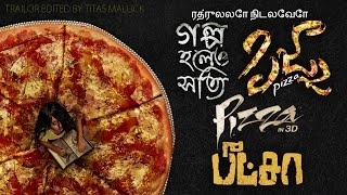 PIZZA MIXED TRAILER