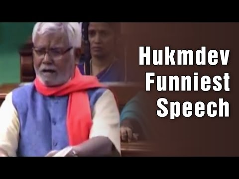 MP Hukmdev Narayan Yadav great speech with full of humor in Lok Sabha | PM Modi
