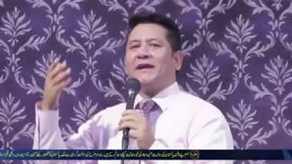Jesus Teaches Nicodemus (Rev Dr Jamil Nasir)