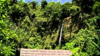 Bangladesh Madhabkunda Waterfall Sylhet