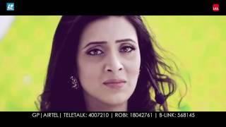 Bangla Movie Song 'Tumihina'    Arfin Rumey   720HD
