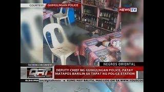 Deputy chief ng Guihulngan Police, patay matapos barilin sa tapat ng police station