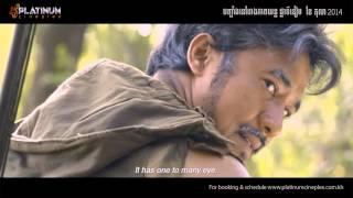 Sming (Platinum Cineplex Cambodia)