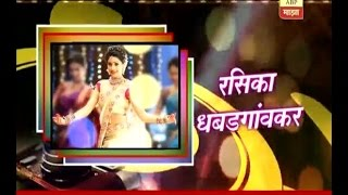 Dhantedhan : Slam : Shanaya : Rasika Dhabadgaonkar