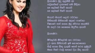 Liyathambara - Athma Liyanage - Edited by SI VIDEOS