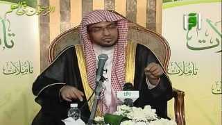 """محاضرة """"الإيمان والتوكل ومفاهيم الرزق"""" ــ الشيخ صالح المغامسي"""