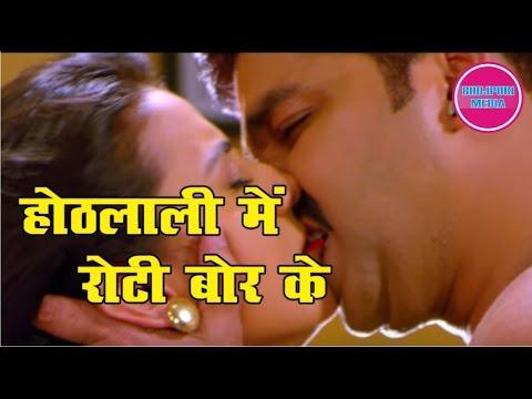 Xxx Mp4 Hothlali Se Roti Bor Ke II Pawan Singh Akshra Singh Tridev Bhojpuri Movie II Romance 3gp Sex