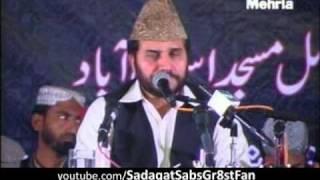 Qari Syed Sadaqat Ali; International Mehfil Qirat; Faisal Mosque Pakistan; 02/03/2010; Part 1/2