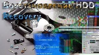 Обрезка жесткого диска от битых секторов REMAP, Лечение BAD-секторов HDD Watch at Video Online.pk