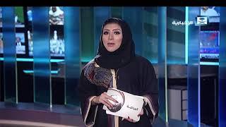 أخبار الرياضة - حملة دولية لإنصاف حقوق العمال الأجانب في قطر