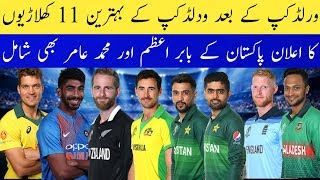 Best Playing 11 World Cup 2019   Mussiab Sports  