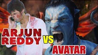 ARJUN REDDY  VS AVATAR  movie Spoof Trailer telugu