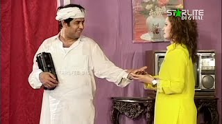 Ticket To Hollywood Iftikhar Thakur New Pakistani Stage Drama Trailer Full Comedy Show