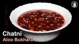 Aloo Bukhara Chutney Recipe - Dry Plum Chutney for Wedding Ceremony - Chutney Recipe