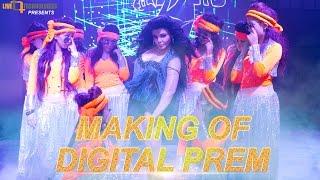 Digital Prem Making   Rakhi Sawant, Bappi, Misha, Sanj John   Anonno Mamun   Momtaz