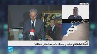 """المغرب: ما حقيقة ادعاءات """"تحريض الزفزافي ضد الملك""""؟"""