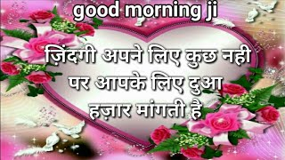 Good morning video for whatsapp   good morning whatsapp status   good morning wallpapers images