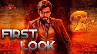 24 Movie First Look - Surya, Samantha, Vijay K Kumar, AR Rahman