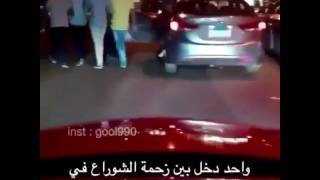 رقص مصري شعبي في شارع