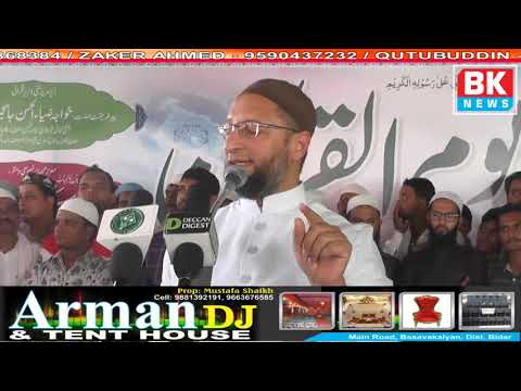 Xxx Mp4 BARRISTER ASADUDDIN OWAISI SPEECH AT YAUM UL QURAN BASAVAKALYAN BK NEWS BASAVAKALYAN 3gp Sex
