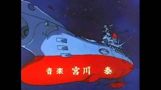 Space Battleship Yamato Episode 1 intro | 宇宙戦艦ヤマト | Uchū Senkan Yamato