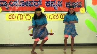 Yekka Raja Rani.....dance by Satvika and Ruchi @ Vancouver Kannada Kuta- Ugadi Celebrations 2016