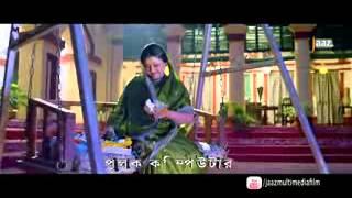 Saiyaan Romeo vs Juliet