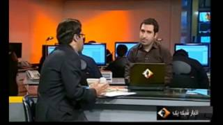 Baseless claim of Iranian TV about  a web site which  is down due to unpaid renewal of domain !