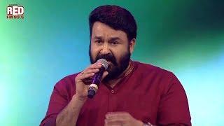 Mohanlal Singing   Red FM Malayalam Music Awards 2018   Aayiram Kannumai