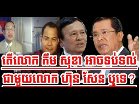 RFA Radio Cambodia Hot News Today Khmer News Today Morning 25 03 2017 Neary Khmer