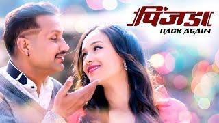 ||New Nepali Movie|| PINJADA BACK AGAIN |Nikhil Upreti/Sara Shirpaili(song release ceremony)