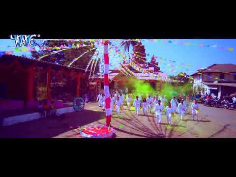 Xxx Mp4 Pawn Singh New Holi Super Hit Video Song 3gp Sex