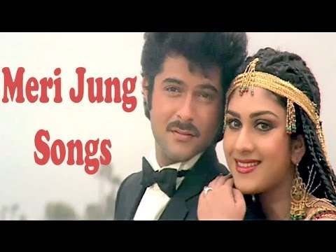 Xxx Mp4 Meri Jung All Songs Collection 3gp Sex