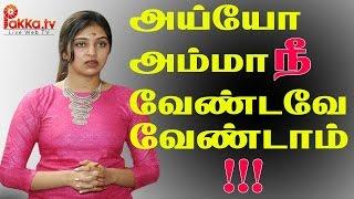 Lakshmi Menon avoided in Tamil Cinema..! Pakkatv