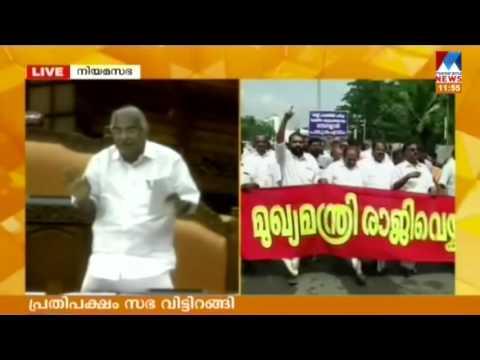 Oommen Chandy Denies the Allegations Raised by Biju Radhakrishnan | Manorama Online