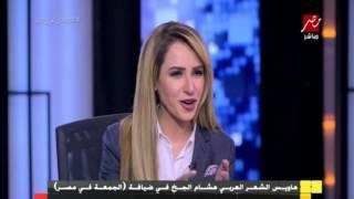"""قصيدة """"اختلاف"""" للشاعر هشام الجخ يهديها لزوجته"""