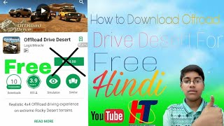 How to download Offroad drive desert For Free in any android device (Hindi)