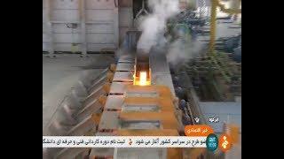 Iran Sarmad Steel complex, Abar-Kouh county مجتمع فولاد سرمد ابركوه ايران