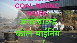 Underground Coal Mines