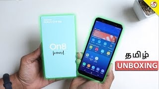 Samsung Galaxy On8 (2018) Unboxing with Camera Samples | Tamil Tech