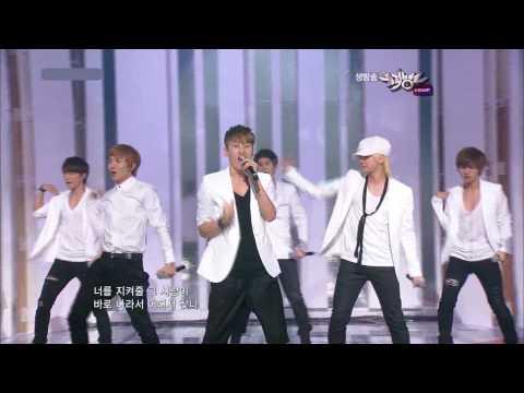Super Junior No Other Jul 2 10