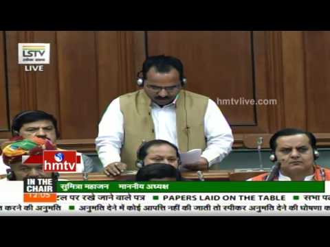 Question Hour in Lok Sabha | Opposition Demands PM Modi Response | HMTV