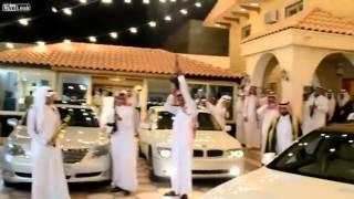 Nunta in Arabia Saudita