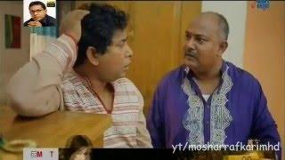 ৬ পর্বের Mosharraf Karim Natok তিন বেকারের করমশালা Part 1 H