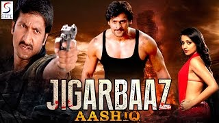 Jigarbaaz Aashiq - Dubbed Full Movie | Hindi Movies 2016 Full Movie HD
