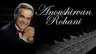 """آهنگ """"دل کوچولو"""" ازاستاد انوشیروان روحانی - Anoushirvan Rohani, Dele koochooloo"""