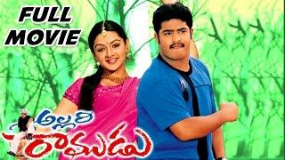 Allari Ramudu Telugu Full Length Movie  || NTR , Aarthi Agarwal , Gajala || Telugu Hit Movies