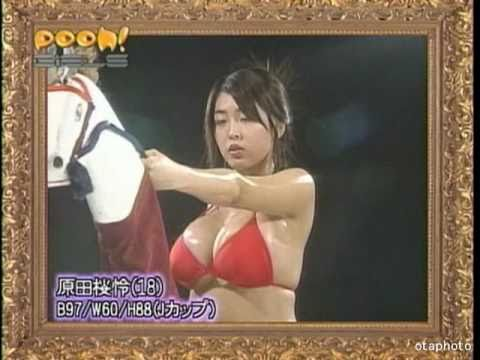 Orei Harada - Pooh Girls Clip